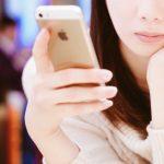 【ワクチン朗報】iPhoneユーザーさん、大勝利キタ━━━━(゚∀゚)━━━!!!