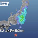 【異常震域】今日の地震に衝撃の事実判明…ヤバ過ぎ…(画像あり)