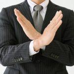 【唖然】フジテレビ『ドッキリGP』、視聴者がドン引きした危険なシーンがこちら!!!…..