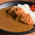 【衝撃】イギリスで日本のカツカレーが流行っている理由wwwwwwwww