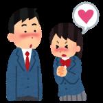 【裏山】こんな可愛い子に誘われて断る情弱おる????????(画像あり)